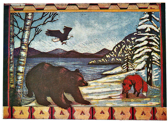 Esther Baran Artwork - Bear Loses His Tail - $355