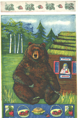 Esther Baran Artwork - Tasha and the Bear - $345