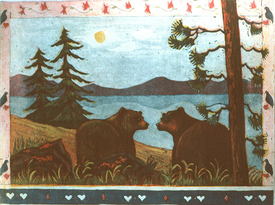 Esther Baran Artwork - Two Bears - $345