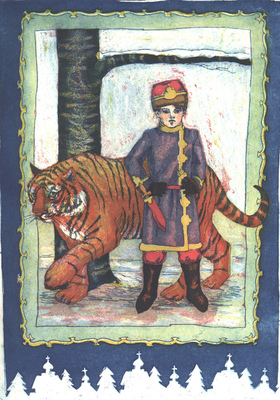 Esther Baran Artwork - Pavlik Tames the Tiger - $345