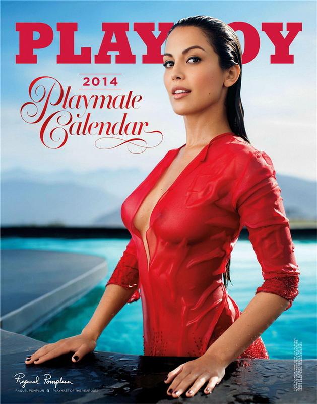 Nicholas Faiella - Michael Bernard - Playboy