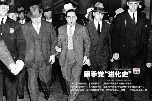 the history of italian mafia