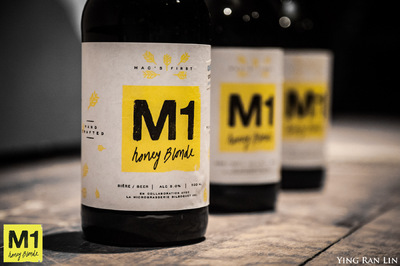 Ying RL Photography - M1 Beer Launch