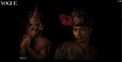 Dilokrit Barose Photos - Classical Thai Dance Costume as Princess Rojana and Prince Sung Thong.