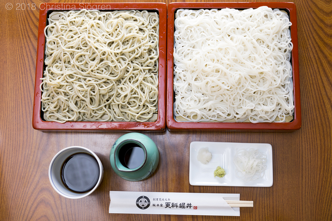 Christina Sjögren - Tokyo Soba Noodles for the Aperitif Magazine